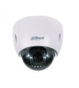 Camera Dahua SD42212T-HN Ip hồng ngoại Zoom quay quét