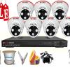Lắp đặt trọn bộ hệ thống 7 camera quan sát giá rẻ